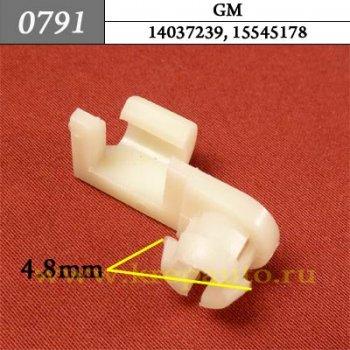 14037239, 15545178 - Автокрепеж для GM