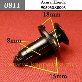 90505SX0003 - Автокрепеж для Acura, Honda