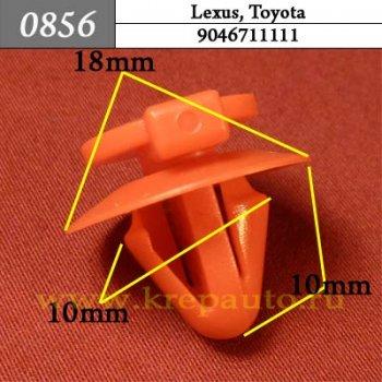 9046711111 - Автокрепеж для Lexus, Toyota