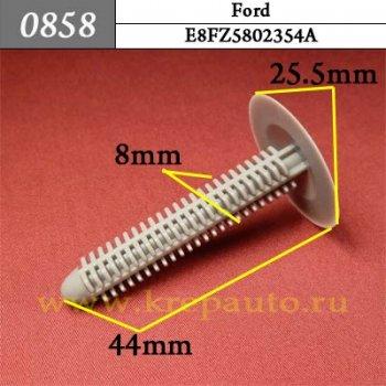 E8FZ5802354A  - Автокрепеж для Ford