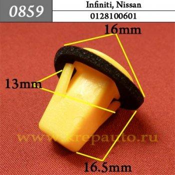 0128100601  - Автокрепеж для Infiniti, Nissan