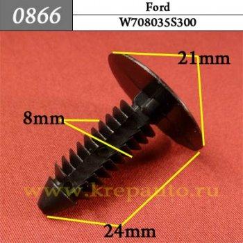W708035S300 - Автокрепеж для Ford