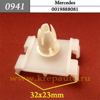 0019888081 - Автокрепеж для Mercedes