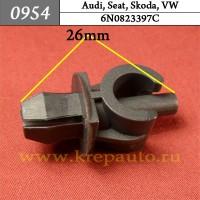 6N0823397C, N0823397C - Автокрепеж для Audi, Seat, Skoda, Volkswagen