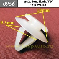 171807249A - Автокрепеж для Audi, Seat, Skoda, Volkswagen