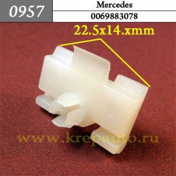 0069883078 - Автокрепеж для Mercedes