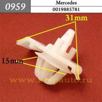 0019885781 - Автокрепеж для Mercedes