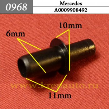 A0009908492 - Автокрепеж для Mercedes