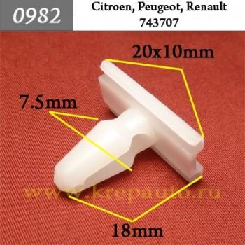 743707 - Автокрепеж для Citroen, Peugeot, Renault