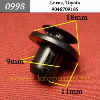 53Z1607004, 53Z1607003, 9046709185 - Автокрепеж для Lexus, Toyota