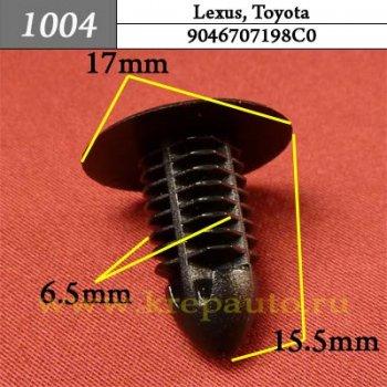 51Z1606003, 9046707198C0 - Автокрепеж для Lexus, Toyota