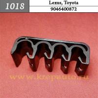 9046400872 - Автокрепеж для Lexus, Toyota