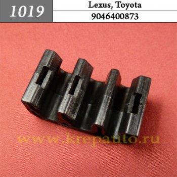 9046400873 - Автокрепеж для Lexus, Toyota