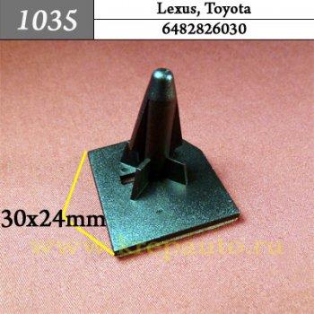 6482826030 - Автокрепеж для Lexus, Toyota