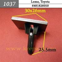 6481826050 - Автокрепеж для Lexus, Toyota