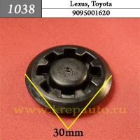 9095001620 - Автокрепеж для Lexus, Toyota