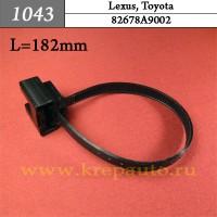 37Z1624351, 82678A9002 - Автокрепеж для Lexus, Toyota