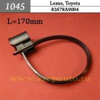 37Z1624352, 82678A9004 - Автокрепеж для Lexus, Toyota