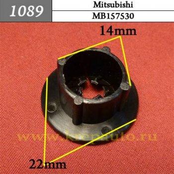 MB157530 - Автокрепеж для Mitsubishi