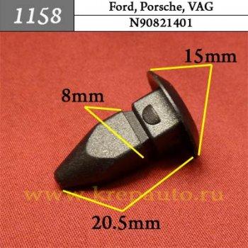 N90821401 - Автокрепеж для Audi, Ford, Porsche, Seat, Skoda, Volkswagen