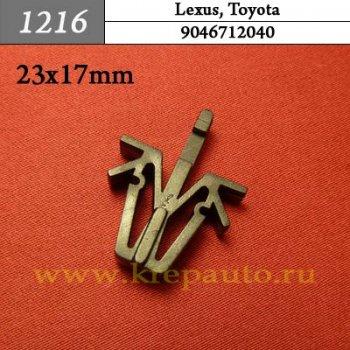 9046712040 (90467-12040) - Автокрепеж для Lexus, Toyota