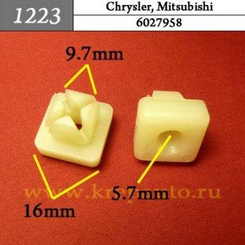 6027958 - Автокрепеж для Chrysler, Mitsubishi