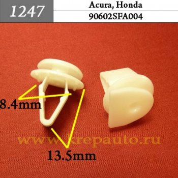 90602SFA004 (90602-SFA-004) - Автокрепеж для Acura, Honda
