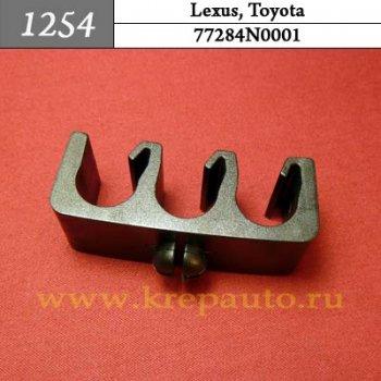 1104J1001241202, 77284N0001 (77284-N0001) - Автокрепеж для Lexus, Toyota