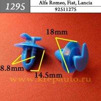46306526, 92511275 - Автокрепеж для Alfa Romeo, Fiat, Lancia