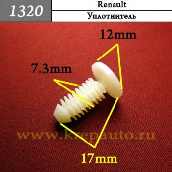 699515 - Автокрепеж для Renault