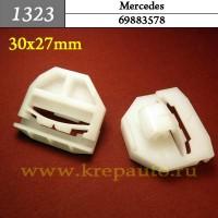 A0069883578, 69883578 - Автокрепеж для Mercedes