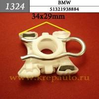 51321938884 - Автокрепеж для BMW