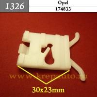 174833 - Автокрепеж для Opel