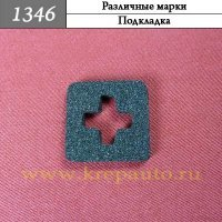 Автокрепеж для Различных марок
