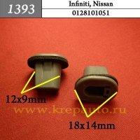 85099AG000, 0128101051 (01281-01051) - Автокрепеж для Infiniti, Nissan