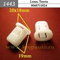 9046715024 (90467-15024) - Автокрепеж для Lexus, Toyota