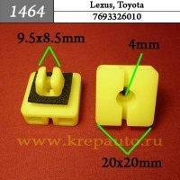 7693326010 (76933-26010) - Автокрепеж для Lexus, Toyota