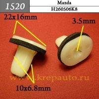 H260506K8 (H260-50-6K8) - Автокрепеж для Mazda