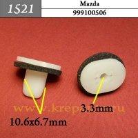 999100506 (9991-00-506) - Автокрепеж для Mazda