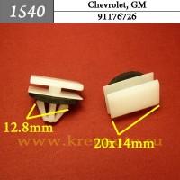 91176726 - Автокрепеж для Chevrolet, GM