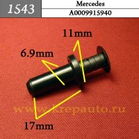 A0009915940 - Автокрепеж для Mercedes