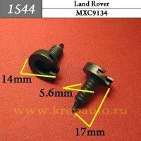 MXC9134 - Автокрепеж для Land Rover