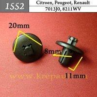 7013J0, 8211WV - Автокрепеж для Citroen, Peugeot, Renault