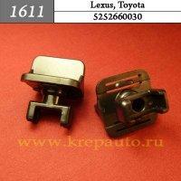 5252660030 (52526-60030) - Автокрепеж для Lexus, Toyota