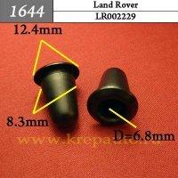 LR002229 - Автокрепеж для Land Rover