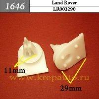 LR003290 - Автокрепеж для Land Rover