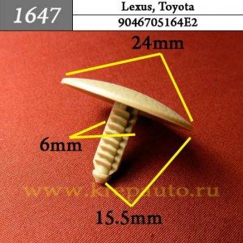 9046705164E2 - Автокрепеж для Lexus, Toyota