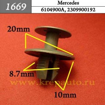 A0009907892, 6104900A (6104900-A), 2309900192 (230-990-01-92) - Автокрепеж для Mercedes