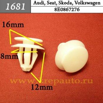 8E0867276 - Автокрепеж для Audi, Seat, Skoda, Volkswagen