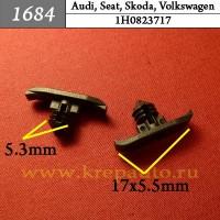 1H0823717 - Автокрепеж для Audi, Seat, Skoda, Volkswagen
